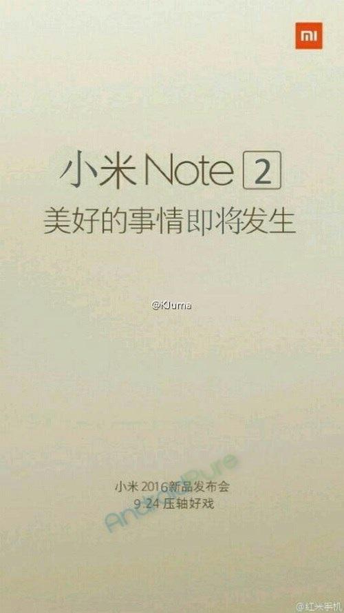 Póster presentación Xiaomi Mi Note 2