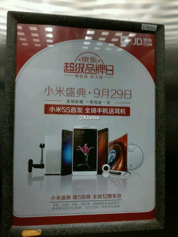 Así publicitan al Xiaomi Mi 5S