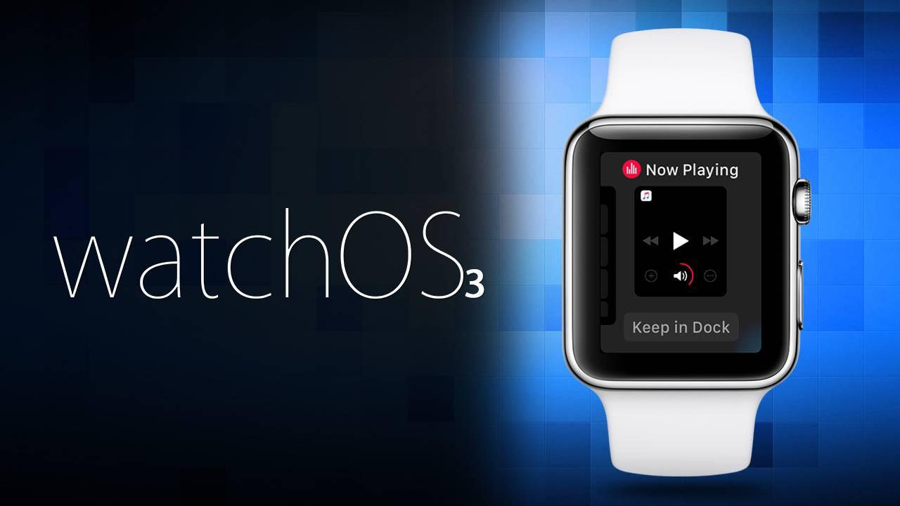 watchOS 3 ya está disponible