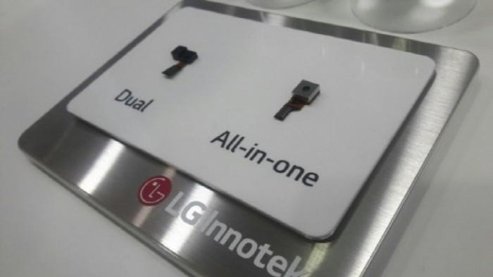 Escáner de iris de LG