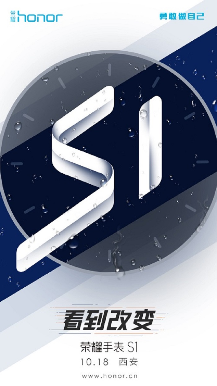 Honor-S1-Smartwatch