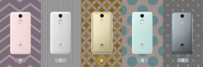 Huawei Enjoy 6 1