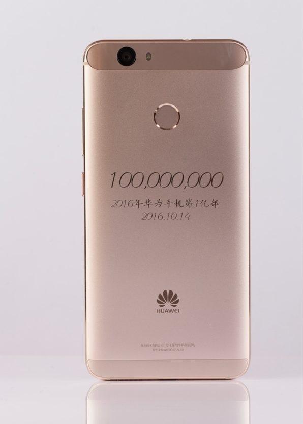 Huawei Nova edición especial 100 millones