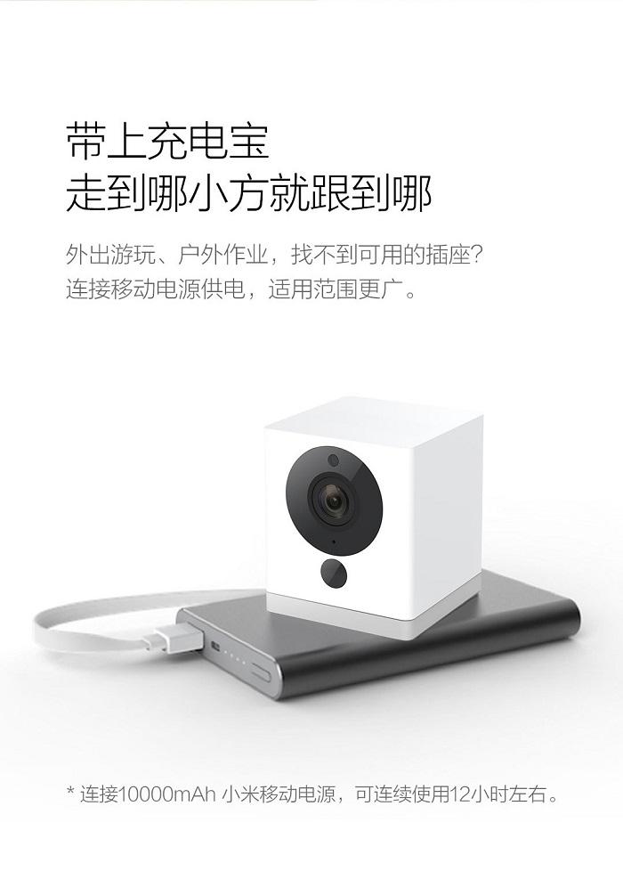 Little-Square-Camera-11