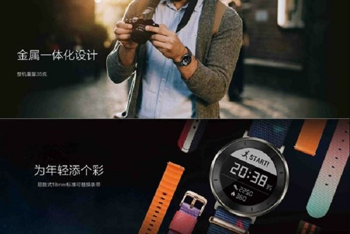 honor-s1-smartwatch