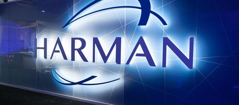 Harman potenciaría el audio del Galaxy S9