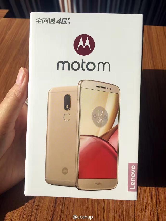 Moto M 1