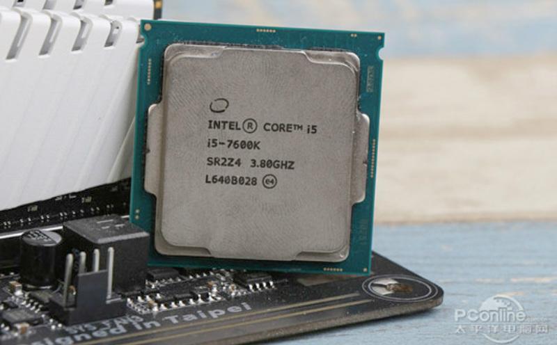 Así luce el nuevo Intel Core i5-7600K