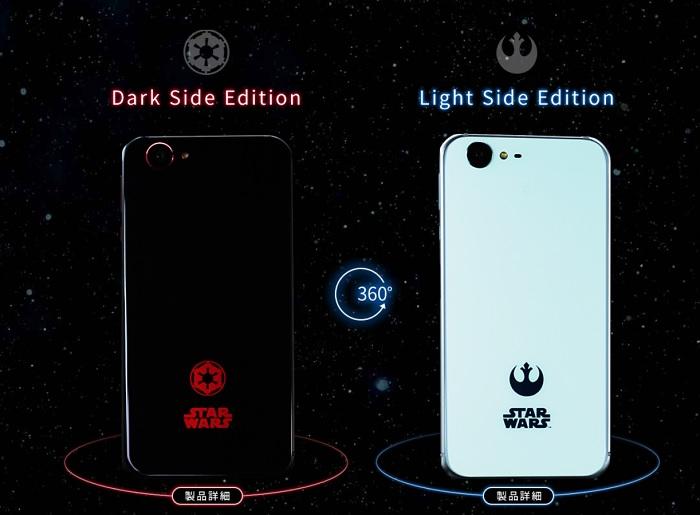 star wars dar side y light side edition