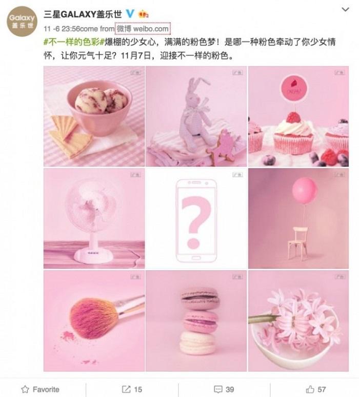 weibo samsung galaxy rosado
