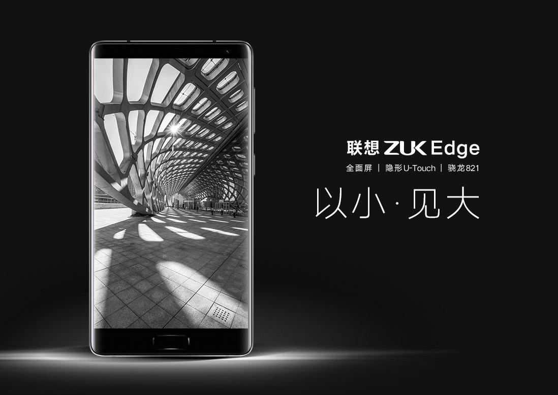 aa-zuk-edge-hero-2