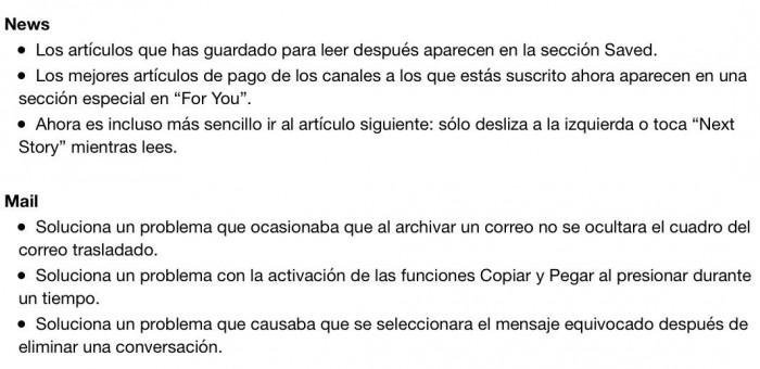 ios10.2news mail