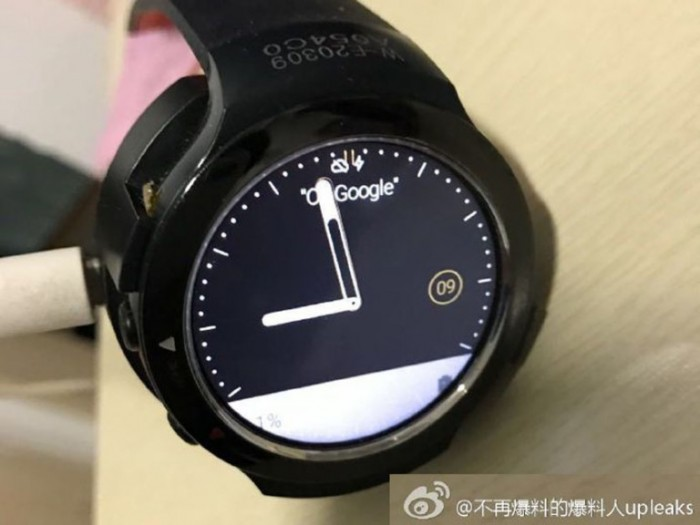 HTC-Halfbeak-smartwatch-frente
