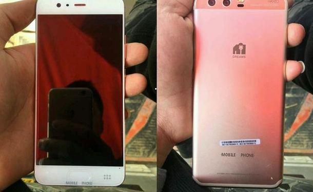 Esta fotografía supuestamente correspondería al Huawei P10