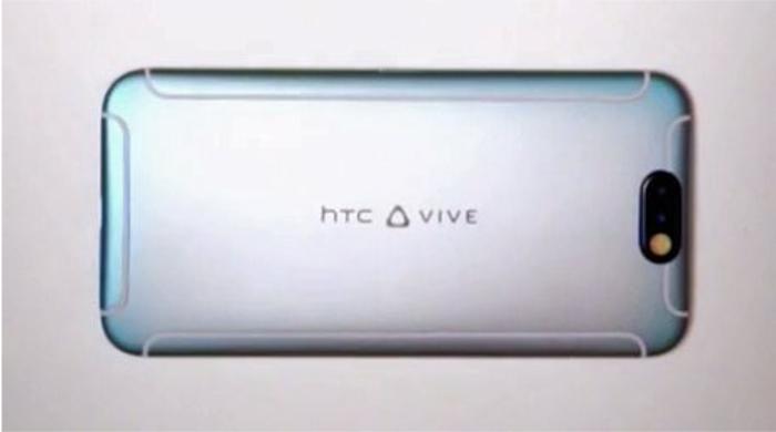 Así es el nuevo HTC Vive