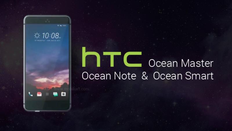 HTC Ocean Note será la versión phablet del HTC 11
