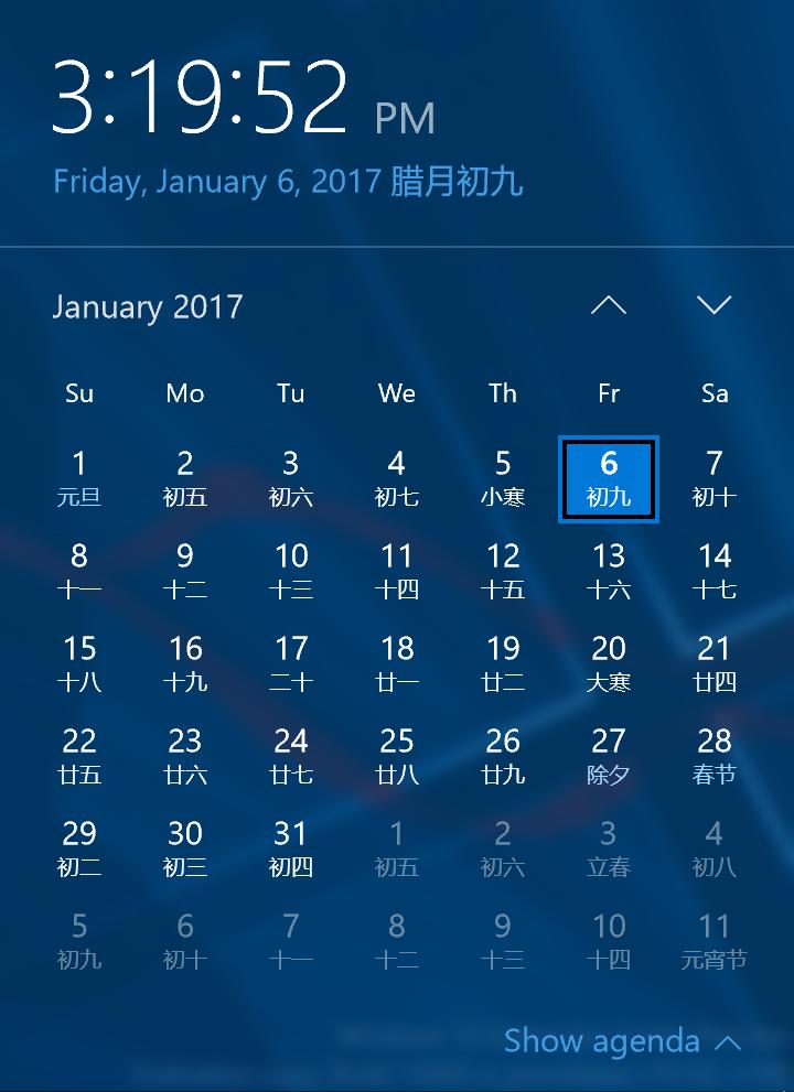 lunar-calendar