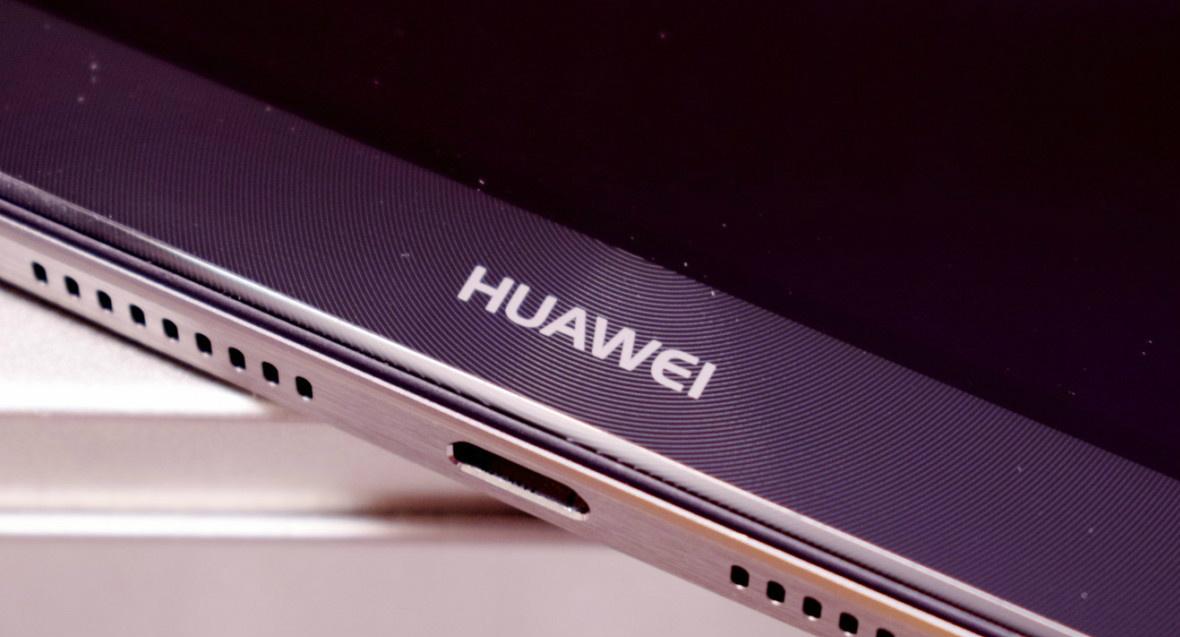 Huawei está lista para el MWC 2017