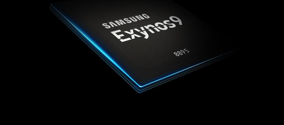 Samsung-Exynos-8895
