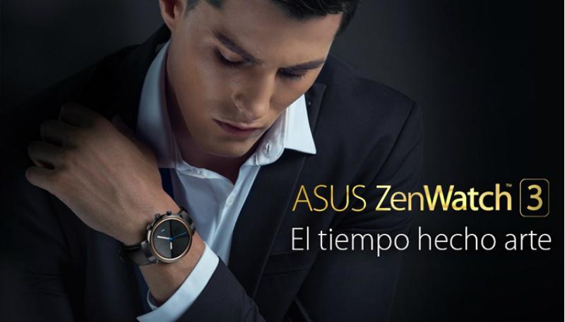 ASUS ZenWatch 3 ya puedes comprarse directamente en México