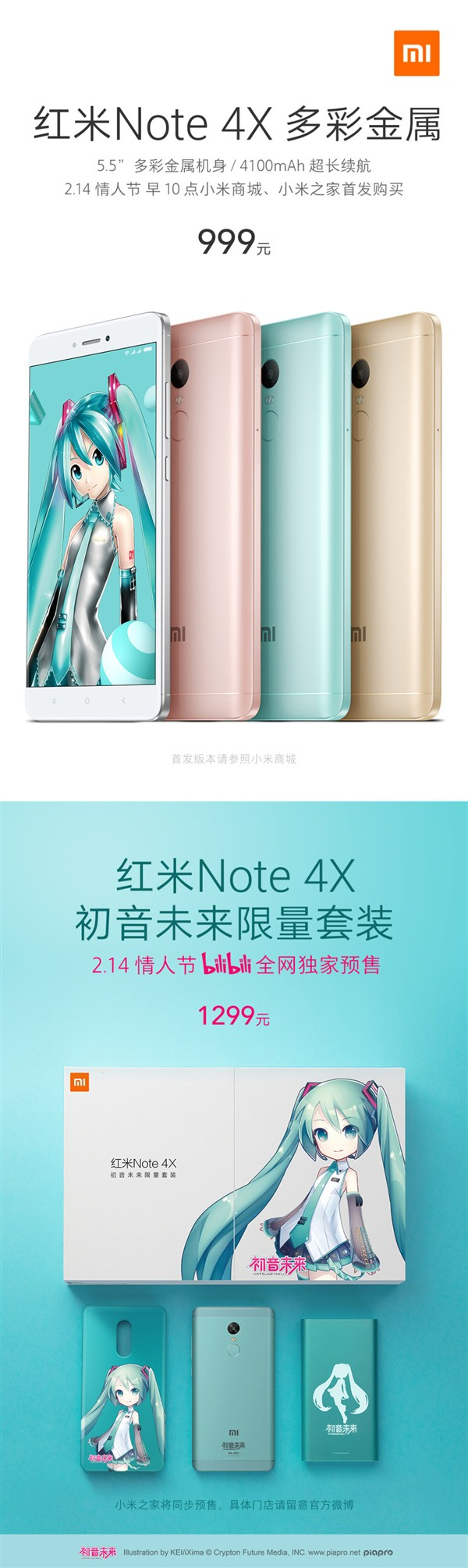 xiaomi-redmi-note-4x-price-2