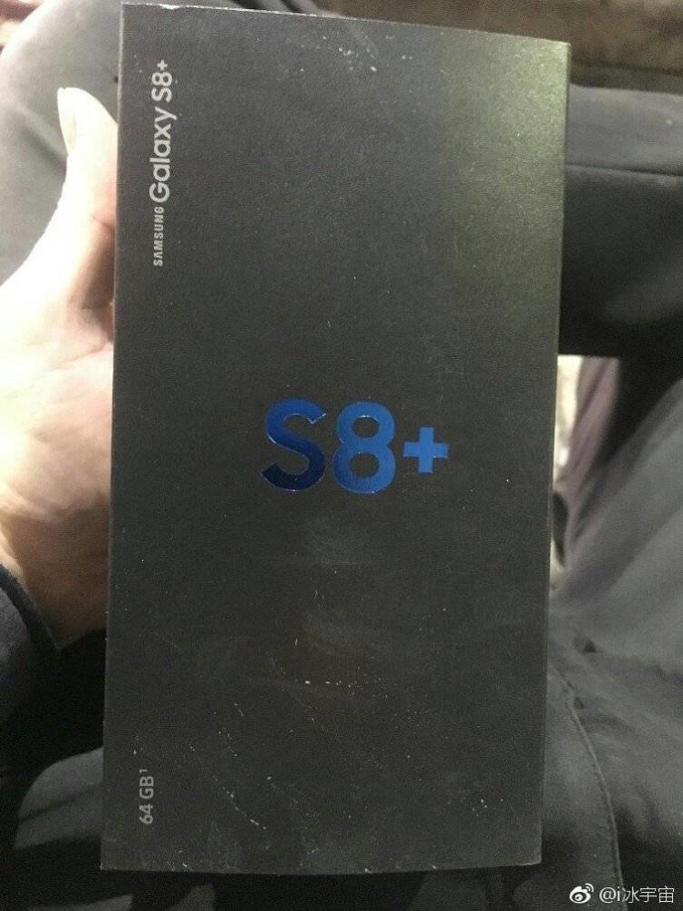 Samsung-Galaxy-S8-Plus caja