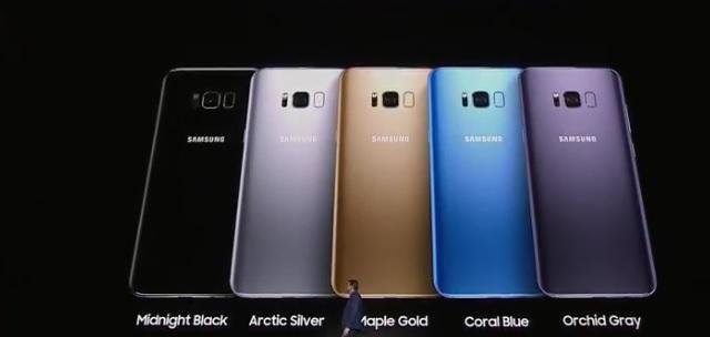 galaxy s8 colores