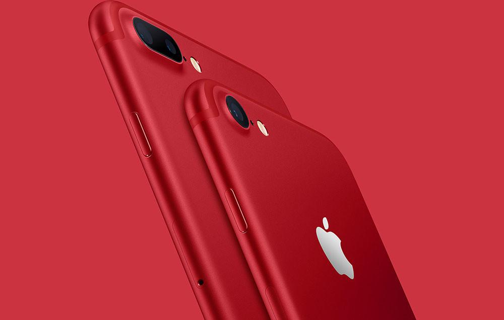 Conoce el nuevo iPhone RED