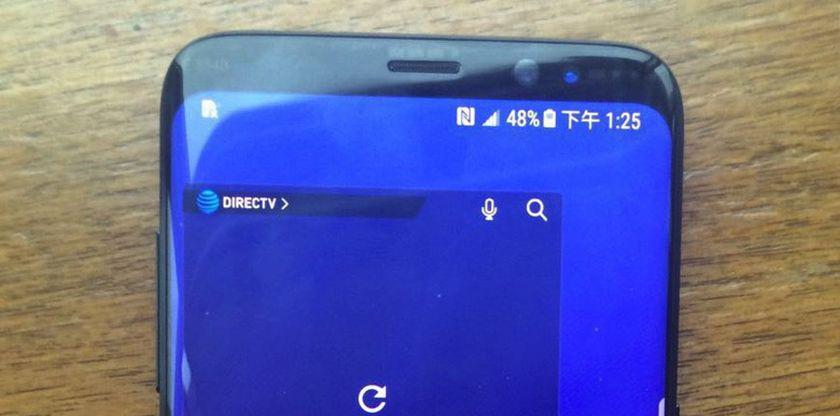 Así luciría el frontal del Galaxy S8