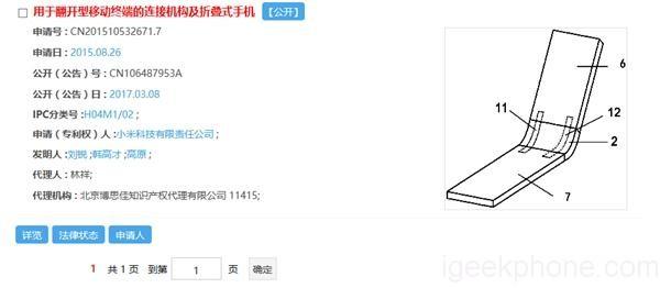 xiaomi-patent-smartphone plegable