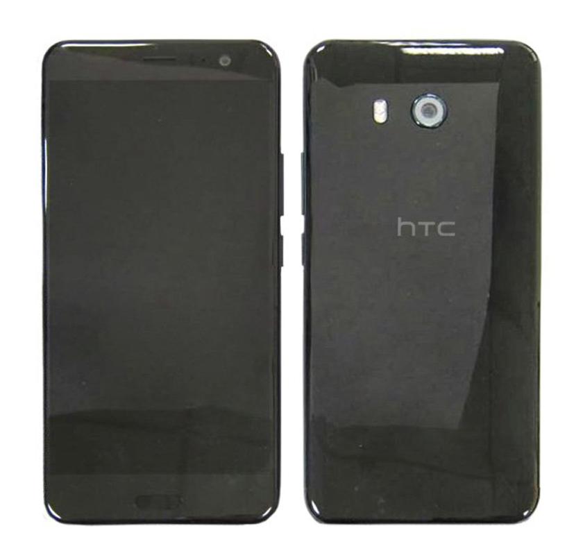 HTC-U-imagen filtrada