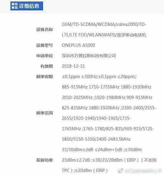 OnePlus-5-A5000
