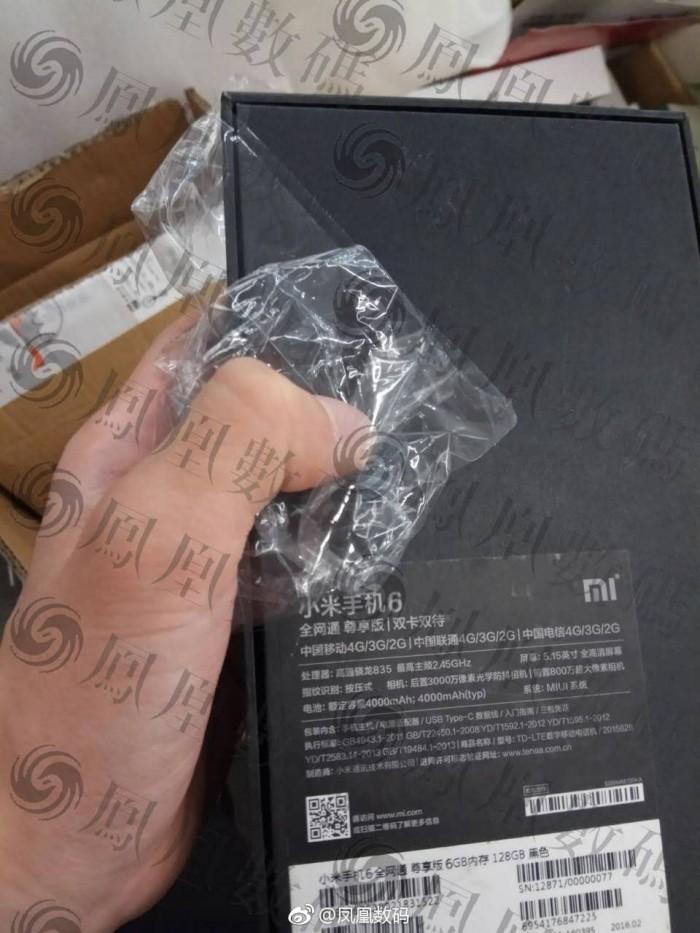 Xiaomi-Mi-6-Box