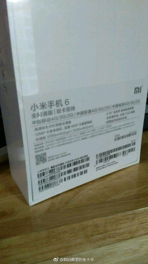 Xiaomi-Mi-6-Box-blanco