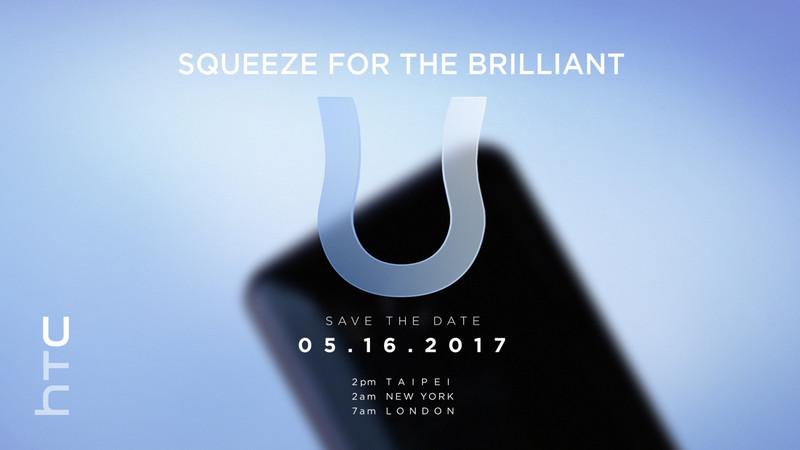 Ya faltan 5 días para conocer al nuevo HTC U 11