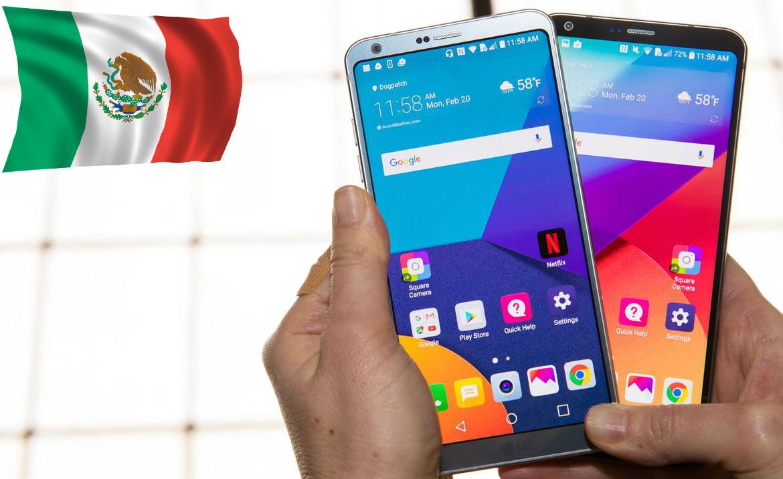 Ya conoceremos el nuevo LG G6
