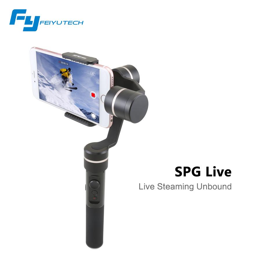 Feiyu Tech FY-SPG_2