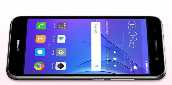 Huawei-Y3-2017 portada