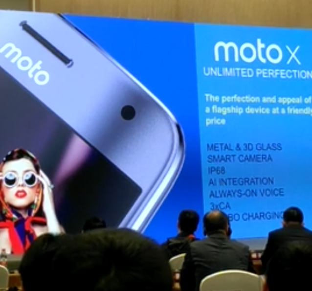 Moto X4 Fotografia filtrada