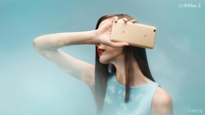 Xiaomi-Mi-Max-2-dama