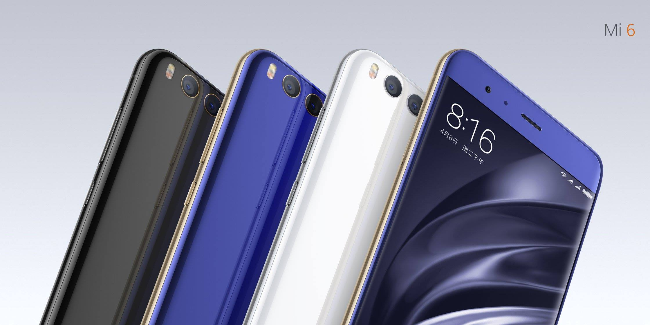 Un Xiaomi Mi6 podría ser tuyo gracias a Geekbuying