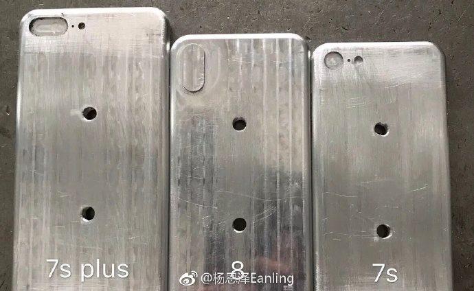 carcasas iphone 2017