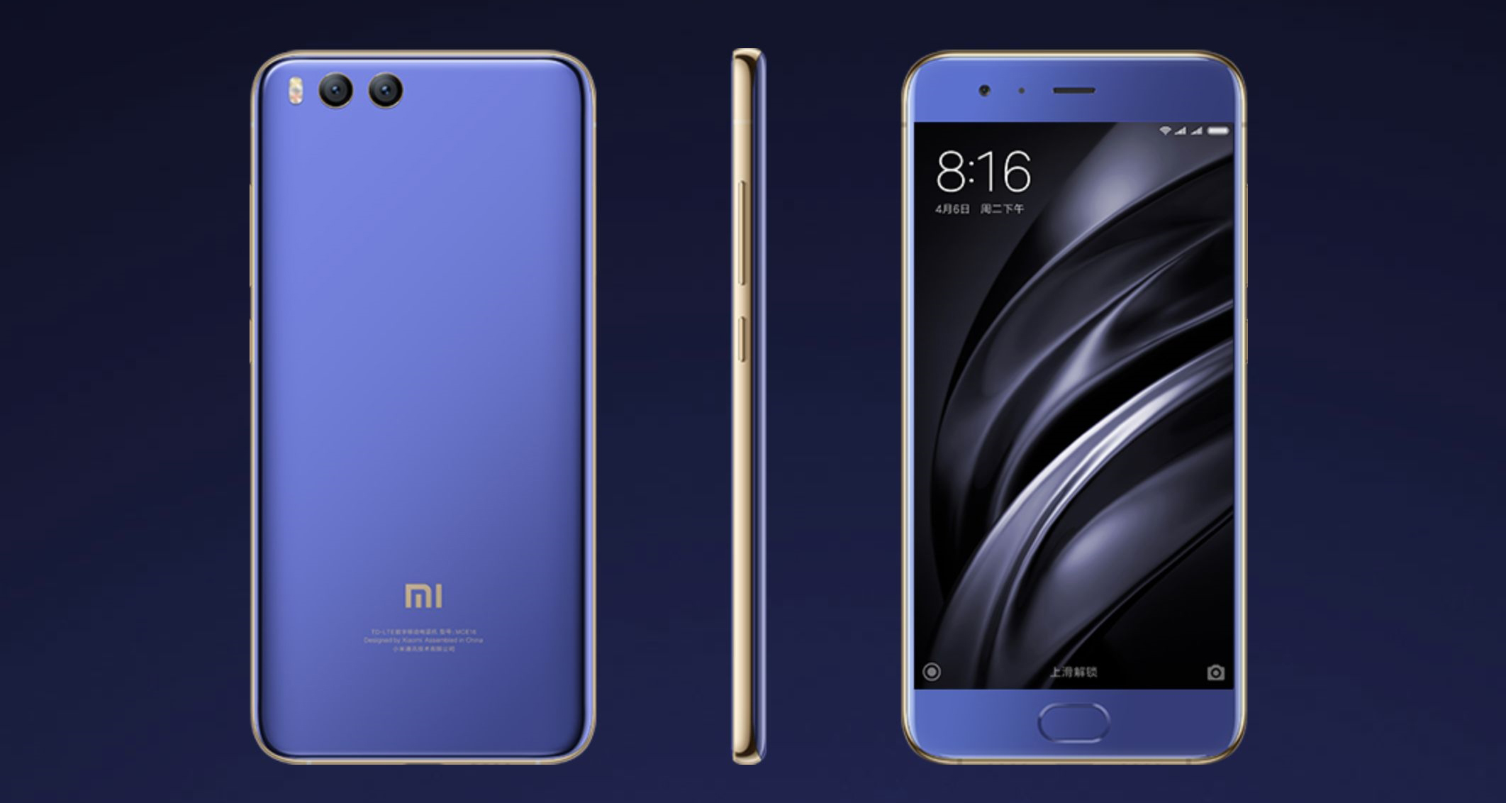 El-Xiaomi-Mi6