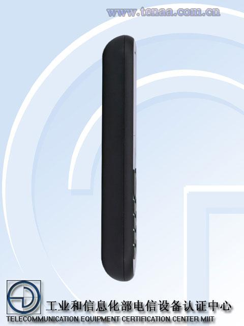 Nokia-TA-1014-left-lateral izquierdo