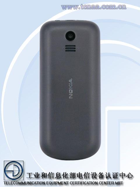 Nokia-TA-1014-trasero