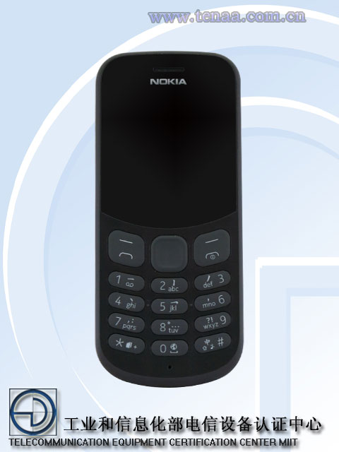 Nokia-TA-1014