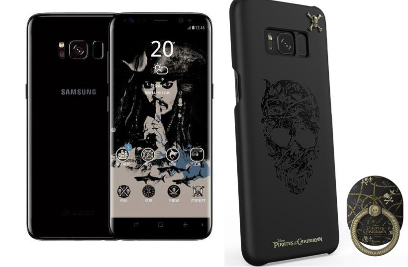 Samsung Galaxy S8 version piratas del caribe