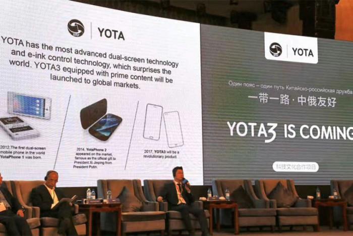 Yota3-anuncio