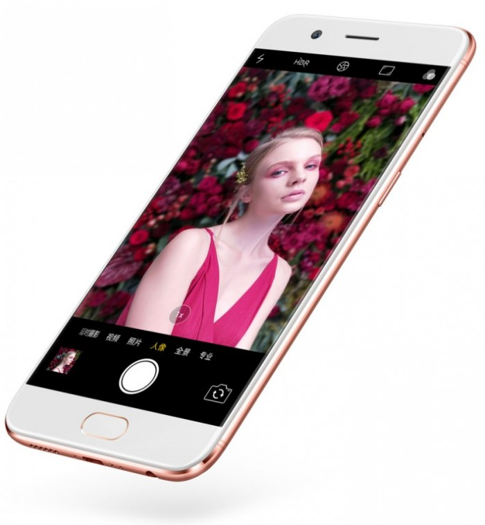 oppo-r11 frontal