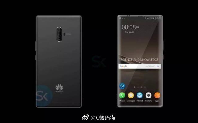 Huawei-Mate-10-filtracion